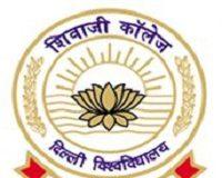 Shivaji College Assistant Professor Jobs