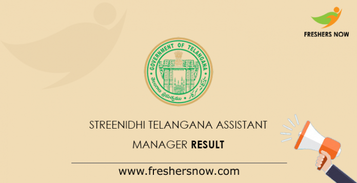 Streenidhi Telangana Assistant Manager Result