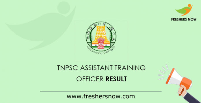TNPSC Assistant Training Officer Result