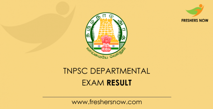 TNPSC Departmental Exam Result
