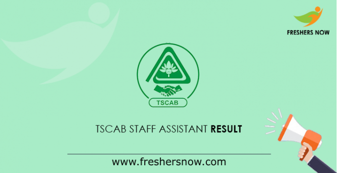 TSCAB Staff Assistant Result