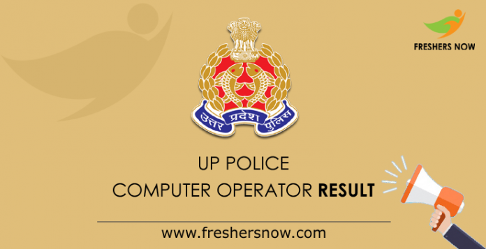 UP Police Computer Operator Result