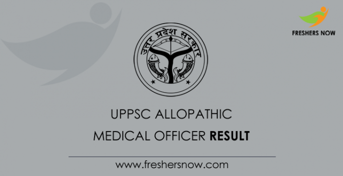 UPPSC Allopathic Medical Officer Result