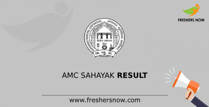 AMC Sahayak Result