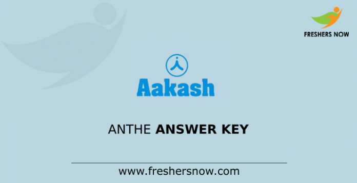 ANTHE Answer Key