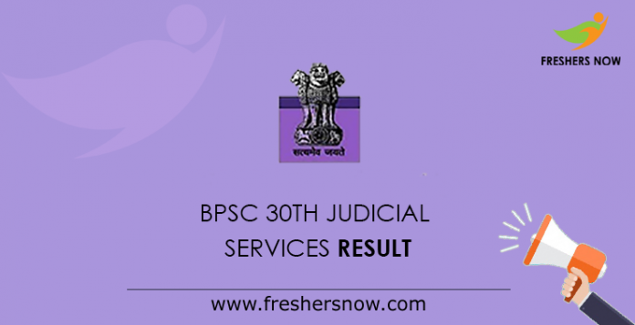 BPSC 30th Judicial Services Result