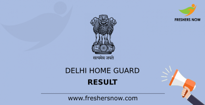 Delhi Home Guard Result