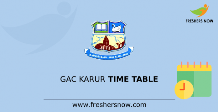 GAC Karur Time Table
