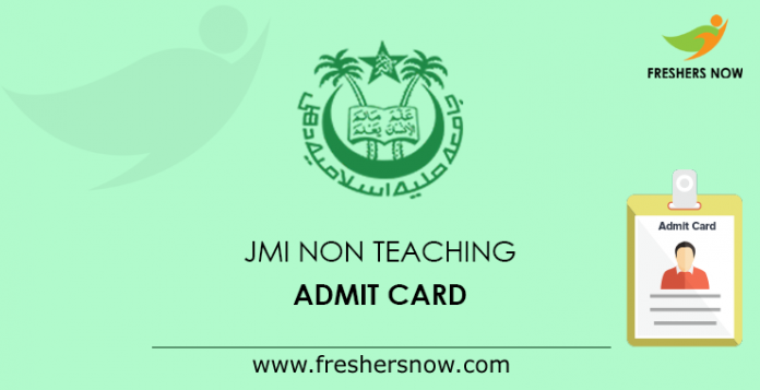 JMI Non Teaching Admit Card