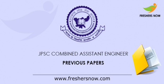 JPSC Combined Assistant Engineer Previous Papers