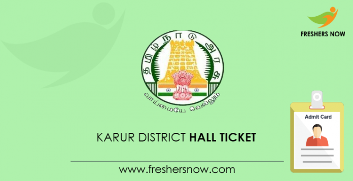 Karur District Hall Ticket