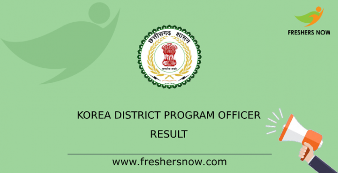Korea District Program Officer Result