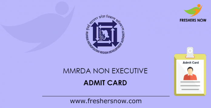 MMRDA Non Executive Admit Card