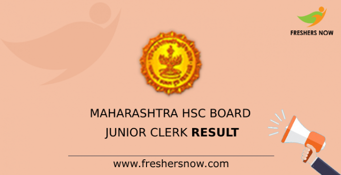 Maharashtra HSC Board Junior Clerk Result