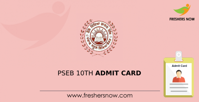 PSEB 10th Admit Card
