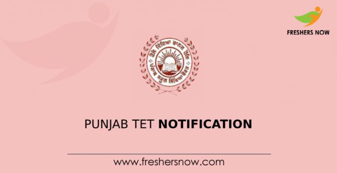Punjab TET Notification
