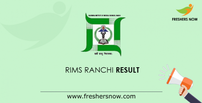 RIMS Ranchi Result