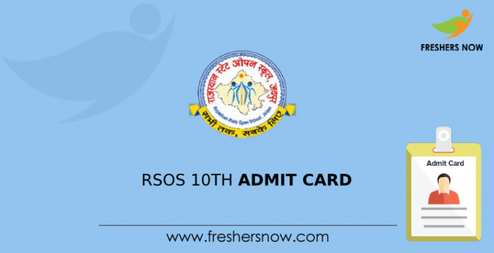 RSOS 10th Admit Card