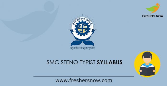 SMC Steno Typist Syllabus