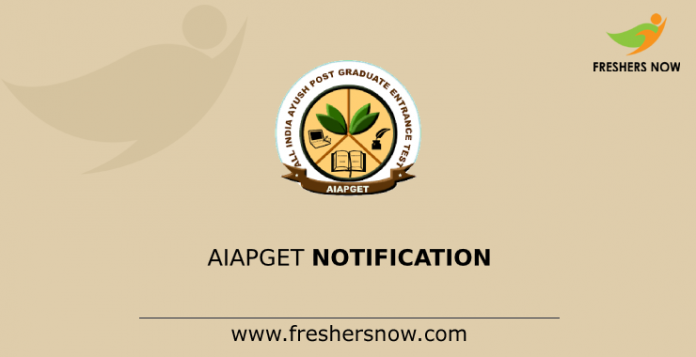 AIAPGET Notification