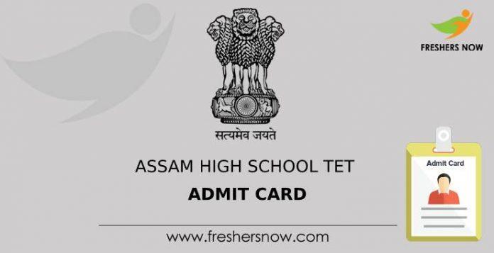 Assam High School TET Admission Card