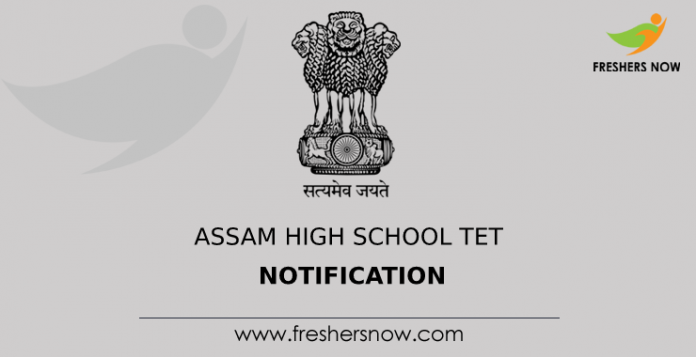 Assam High School TET 2020