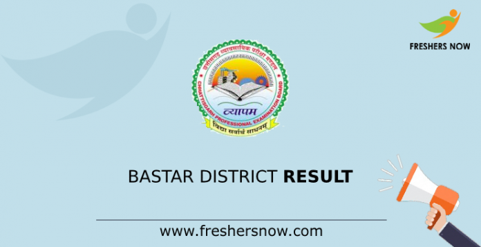 Bastar District Result