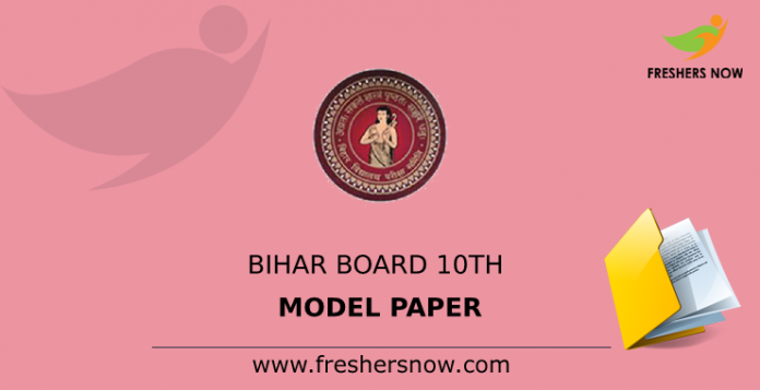 Bihar Board 10th Model Paper