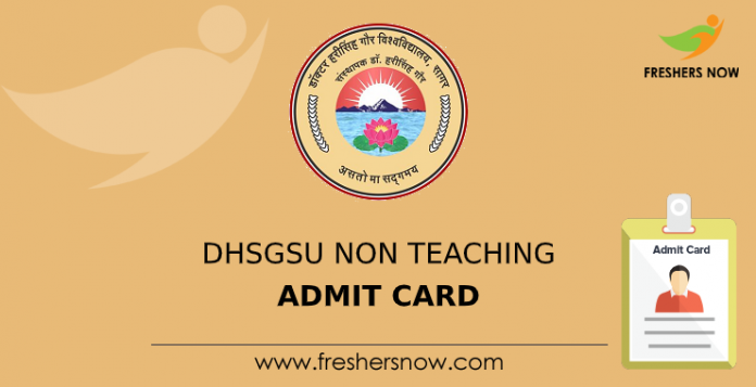DHSGSU Non Teaching Admit Card