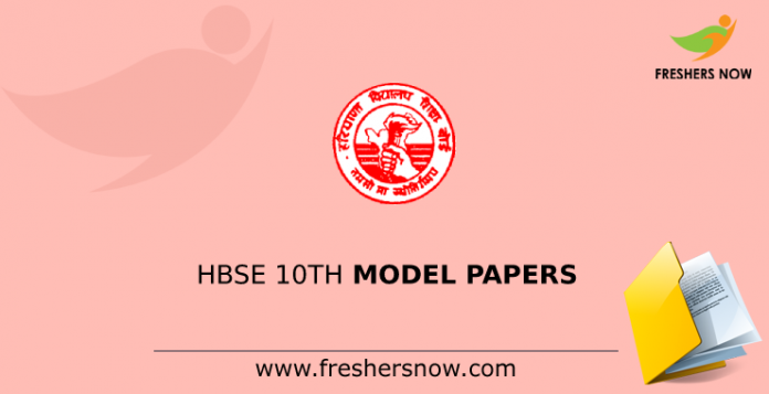 HBSE 10th Model Papers