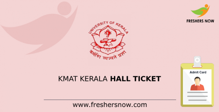 KMAT Kerala Hall Ticket