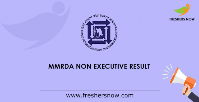 MMRDA Non Executive Result