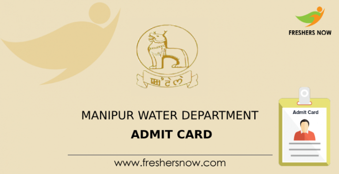 Manipur Water Department Admit Card