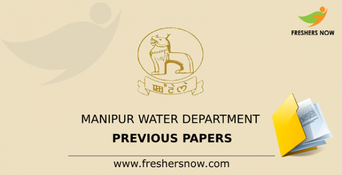 Manipur Water Department Previpous Papers
