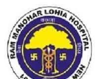 RML Hospital Senior Resident Jobs