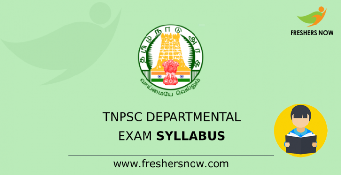 TNPSC Departmental Exam Syllabus