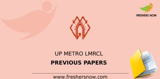 UP Metro LMRCL Previous Papers