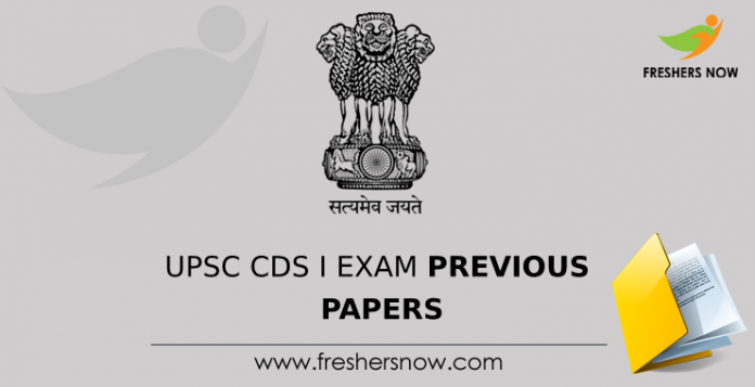 UPSC CDS I Exam Previous Papers