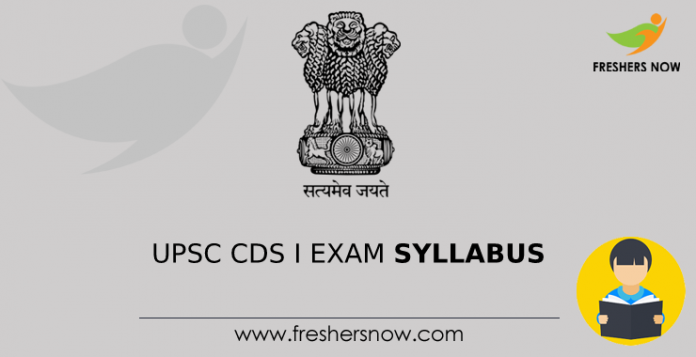 UPSC CDS I Exam Syllabus