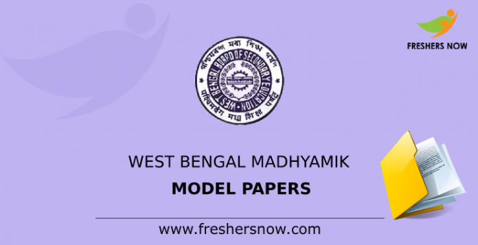 West Bengal Madhyamik Previous Papers