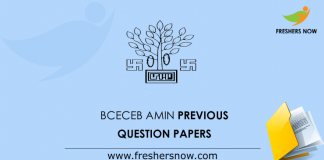 BCECEB AMIN Previous Question Papers