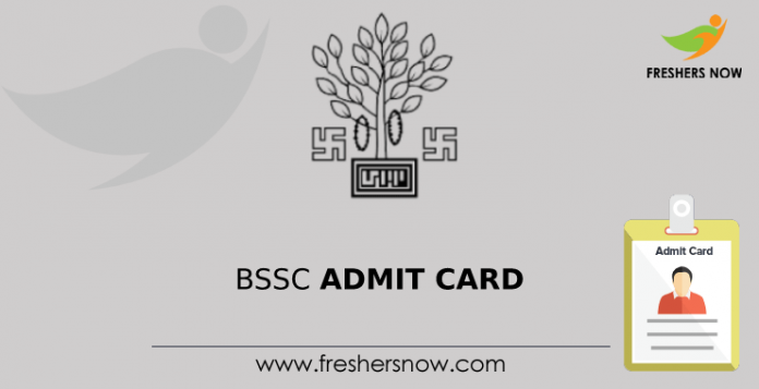 BSSC admission card