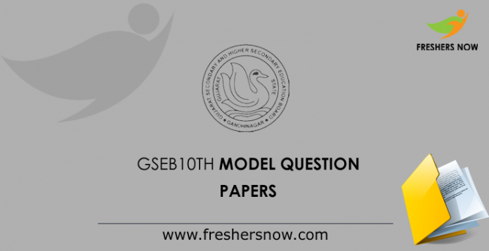 GSEB-10th-Model-Question