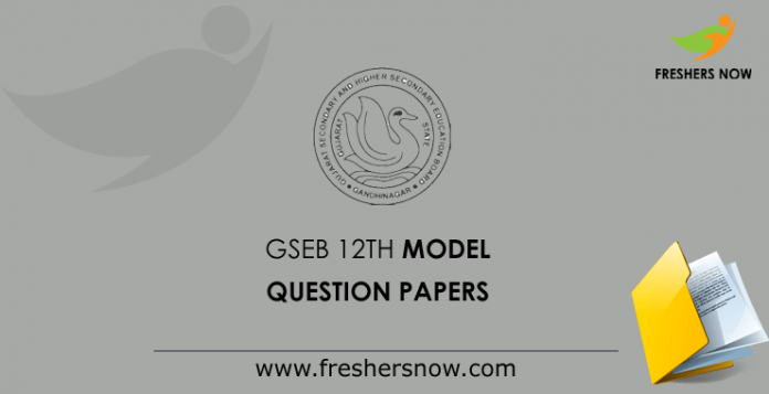 GSEB 12th Previous Question Papers