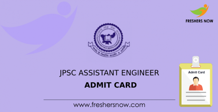 JPSC Assistant Engineer Admit Card