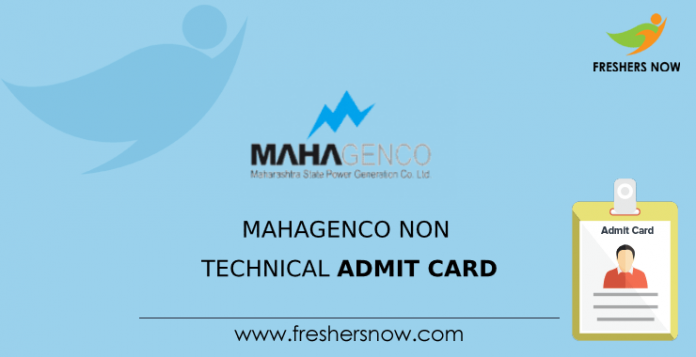 MAHAGENCO Non Technical Admit Card