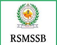 RSMSSB Patwari Jobs