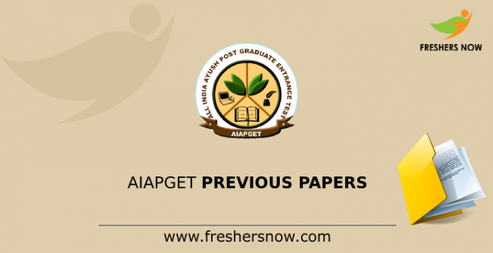 AIAPGET Previous Question Papers