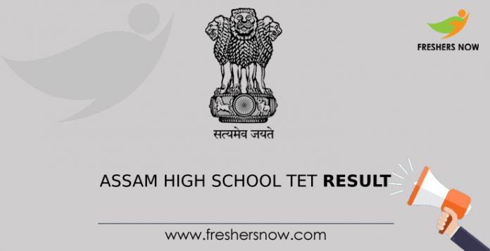 Assam High School TET Result