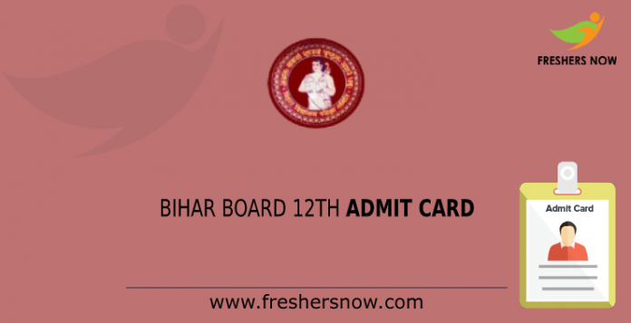 Bihar Board 12th Admit Card